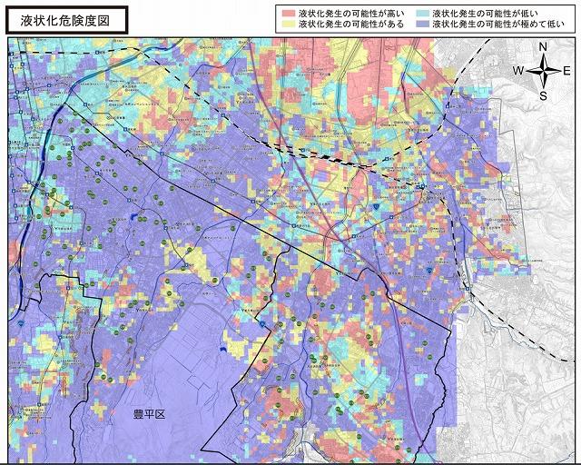 清田区液状化マップ