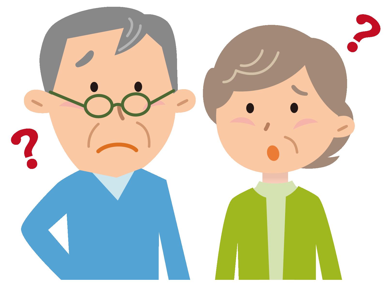 不動産を売る時の疑問解決の手順