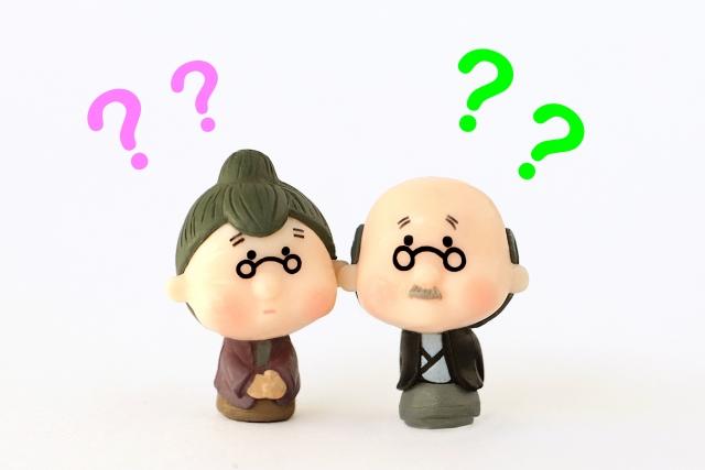 札幌の家や不動産を売りたい時に知っておきたいこと