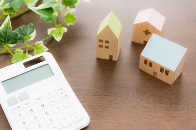 家を買うとお得な税制