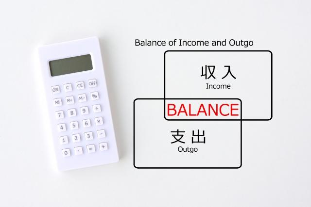不動産を売った時の経費の計算