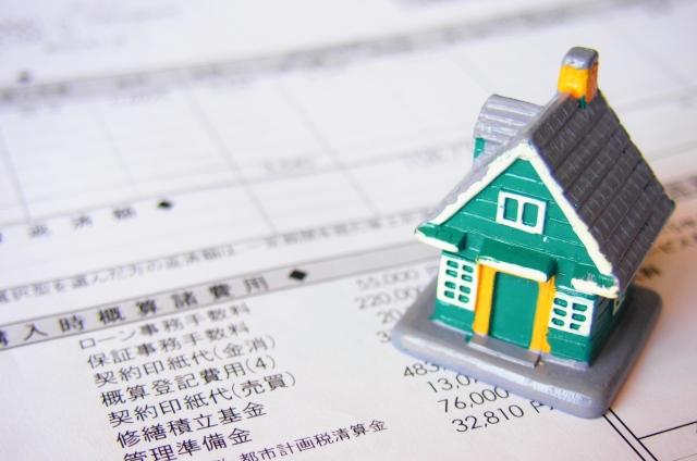 マンションを購入する場合の費用